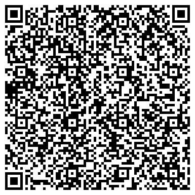 QR-код с контактной информацией организации СТО Айхен Газ (Aihen Gaz) ГБО Тальне