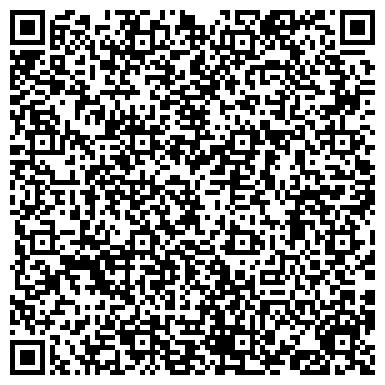 """QR-код с контактной информацией организации Отельный комплекс """"Райский сад"""""""