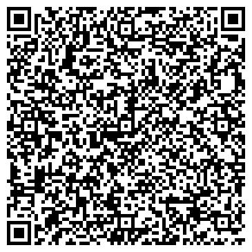 QR-код с контактной информацией организации ООО PChelper39