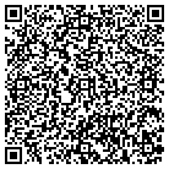 QR-код с контактной информацией организации ТРЭВЕЛ XXI ВЕК