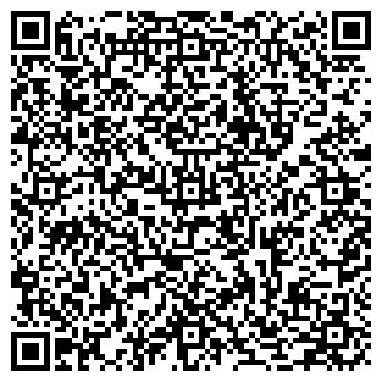 QR-код с контактной информацией организации ООО Грузчики Белая Церковь