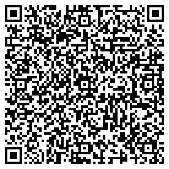 QR-код с контактной информацией организации ООО ГК СПЕЦБУДТРАС