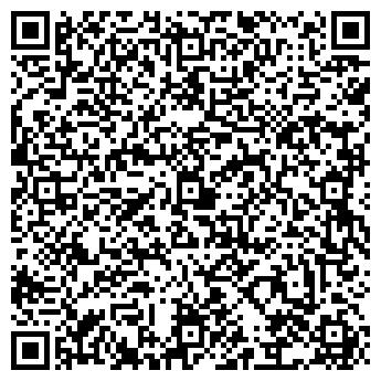"""QR-код с контактной информацией организации ЧТУП """"Версо Трейд"""""""