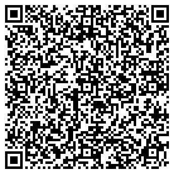 """QR-код с контактной информацией организации ИП Григорян Е.А. """"Мой Вок"""""""