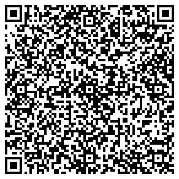 QR-код с контактной информацией организации ООО Мос Эко-Сервис