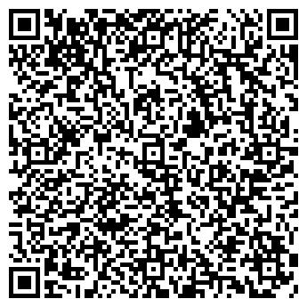 QR-код с контактной информацией организации 690552869, УНП