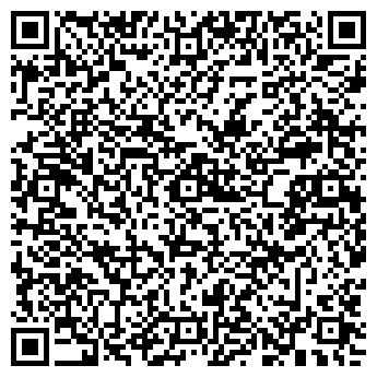QR-код с контактной информацией организации ИП аргон