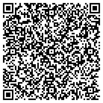 QR-код с контактной информацией организации ИП Ляхов Д.В.