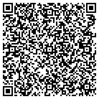 QR-код с контактной информацией организации ООО ЛидерДент