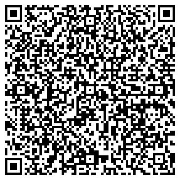 QR-код с контактной информацией организации Сервисцентр 056