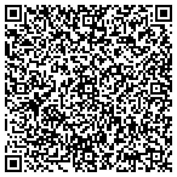 """QR-код с контактной информацией организации ООО """"Марк Формэль"""""""