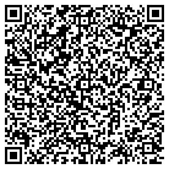 QR-код с контактной информацией организации ТОО Склад ОВ