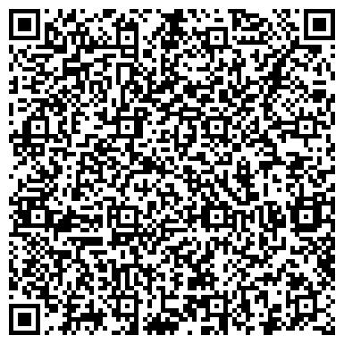 """QR-код с контактной информацией организации ООО Юридическая компания """"Право24"""""""
