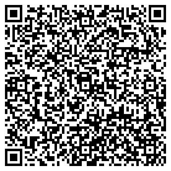QR-код с контактной информацией организации ООО БелМГП
