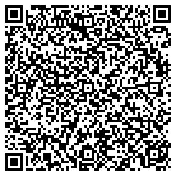 """QR-код с контактной информацией организации """"ЭСКОРТ-М"""", ТОО"""
