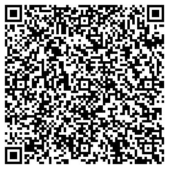 QR-код с контактной информацией организации ООО Белста