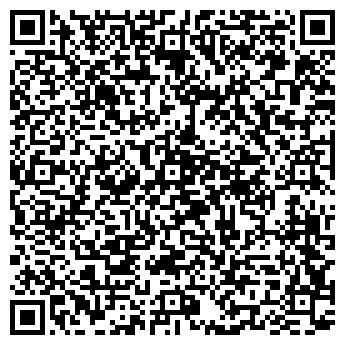 QR-код с контактной информацией организации ФОКУС-ТУР