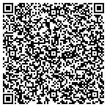 QR-код с контактной информацией организации ИП Сергейчик Ольга Владимировна