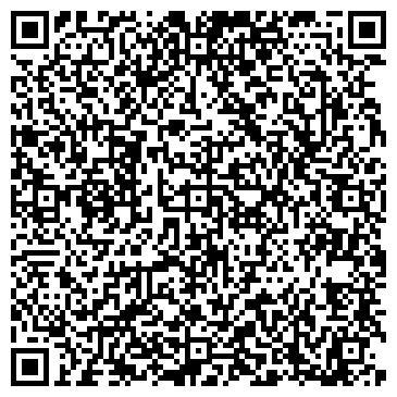 QR-код с контактной информацией организации ООО Амитех Астана