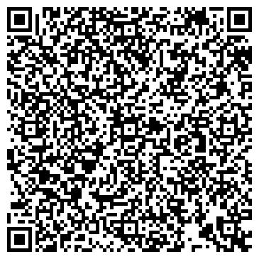 QR-код с контактной информацией организации ООО Стандарт-Авто-Центр