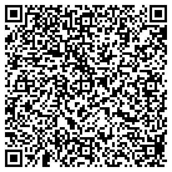 QR-код с контактной информацией организации ООО Trendy-Glasses