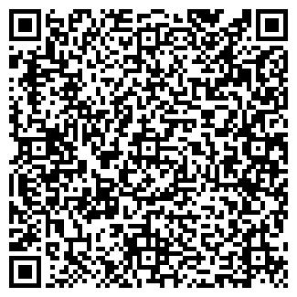 QR-код с контактной информацией организации ИП Белкин Вадим