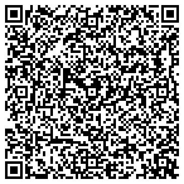 """QR-код с контактной информацией организации ООО """"Крутые наследники"""""""