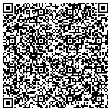 """QR-код с контактной информацией организации Гостиница """"astoria"""", TOO"""