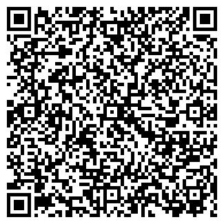 QR-код с контактной информацией организации ООО ИнтерСтрой
