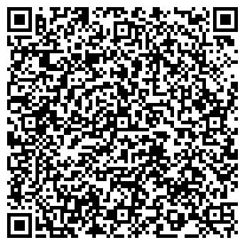 QR-код с контактной информацией организации ЧП ДОМФОРТ