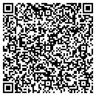 """QR-код с контактной информацией организации ТМ """"Агринол"""", ООО"""