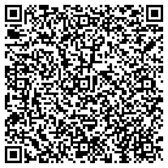 QR-код с контактной информацией организации ИП Ганеев Gartiant