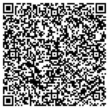 """QR-код с контактной информацией организации """"Kingsman"""""""