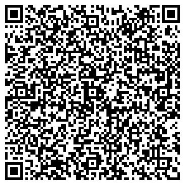 QR-код с контактной информацией организации ИП комната в 3х комнатной квартире