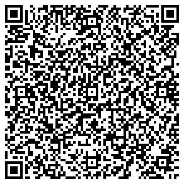 QR-код с контактной информацией организации ООО Стали Урала