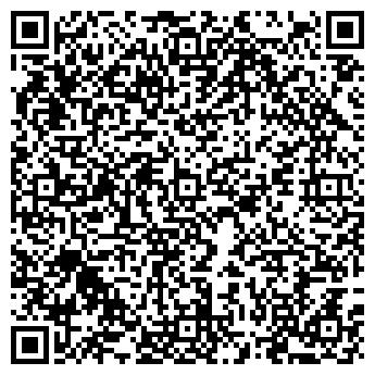 QR-код с контактной информацией организации ЭЛЛИ-ТУР