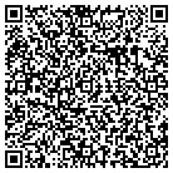 QR-код с контактной информацией организации ИП Дегтярева