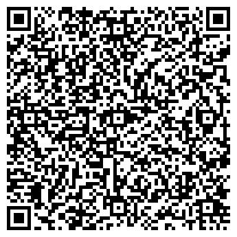 QR-код с контактной информацией организации ООО Гектор