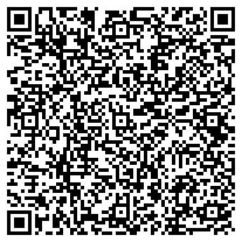 QR-код с контактной информацией организации ООО ISee Consulting Company