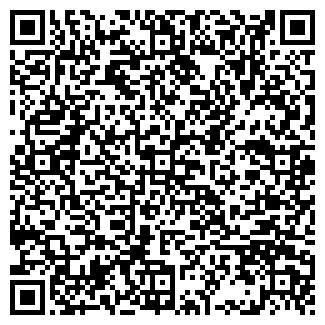 QR-код с контактной информацией организации ИП Винницагума