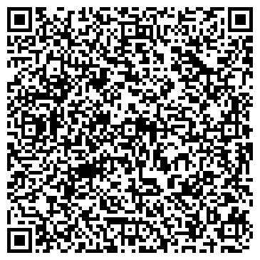 """QR-код с контактной информацией организации ООО """"Лидер Агро КР"""""""