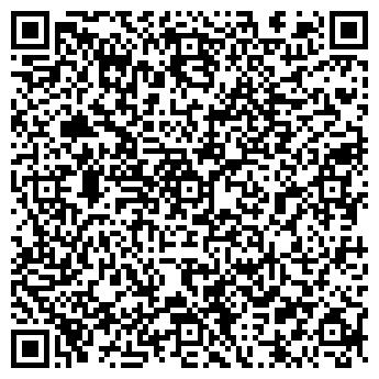 """QR-код с контактной информацией организации ИП """"МЕИР ТУР"""""""