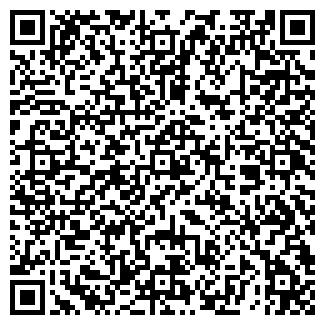 QR-код с контактной информацией организации ООО Ecodym
