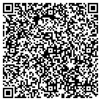 QR-код с контактной информацией организации AIK TOUR