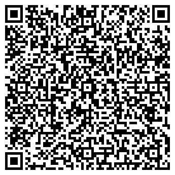 """QR-код с контактной информацией организации ООО """"МИСПО-М"""""""