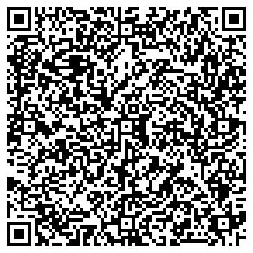 """QR-код с контактной информацией организации ФЛП Вода """" Лазурная"""""""