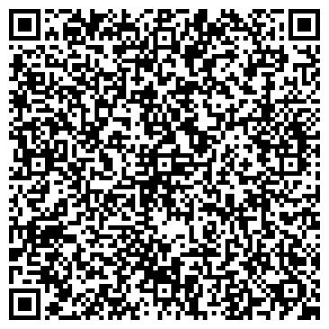 QR-код с контактной информацией организации ТОО SBI Kaz-Technology
