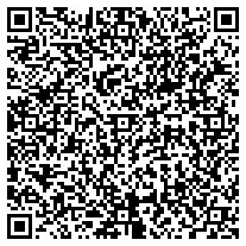 """QR-код с контактной информацией организации ИП РПК """"Кипарис"""""""