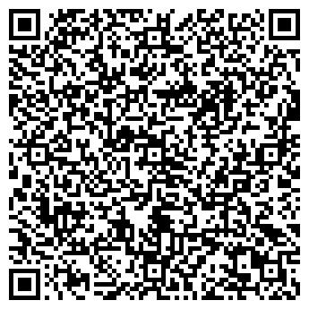 QR-код с контактной информацией организации ООО «Юг-Телеком»