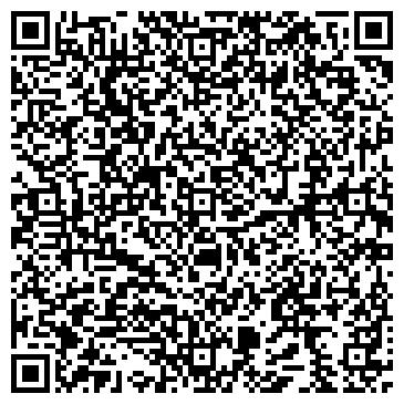 """QR-код с контактной информацией организации База отдыха """"Ангара"""""""